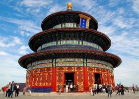 Xingang (Beijing)