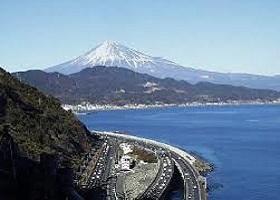 Shimizu, Japan