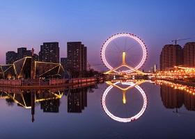 Tianjin (Beijing), China